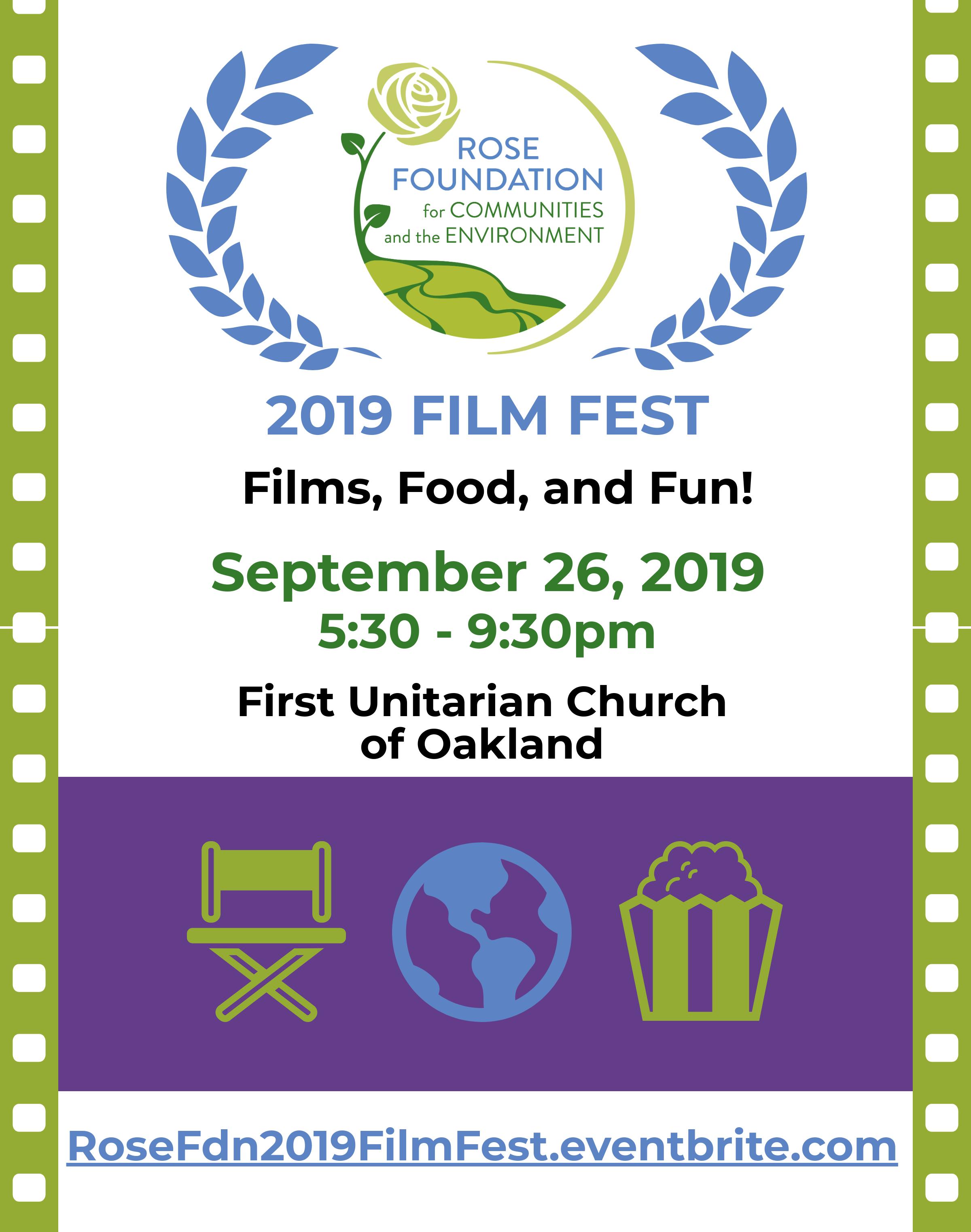 2019 Film Fest Poster